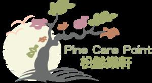 pinecarepoint_logo