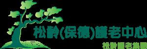 PineCare-Potak-logo